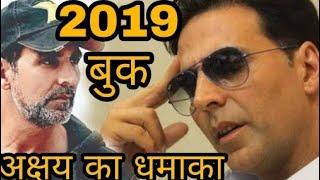 Akshay Kumar की एक और जबरदस्त Big Budget Film, 2019 में तीसरा धमाका,Akshay Kumar Big Budget FIlm