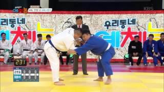 Kbs World  우리동네예체능 - 강호동, 이훈석 선수에 시원한 '한판승'. 20151222