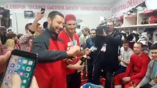 Просто ахуенно  Чемпионская раздевалка сборной России ОИ 2018