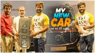 Happy New Car Day SoheLIONS | MG Hector | Syed Sohel Ryan