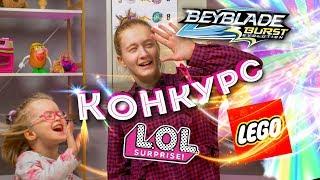 Секретная бейблейд - миссия Саши и Богданы. Супер-конкурс с призами от Rozetka Kids!