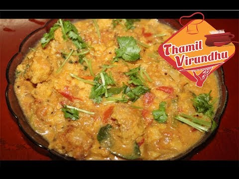 Vadacurry recipe in Tamil  வடகறி செய்முறை தமிழில்  How to make vadacurry in Tamil