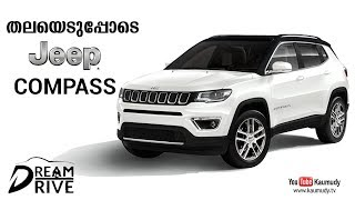 Majestic Jeep Compass   Test Drive Review   Dream Drive EP 218   Kaumudy TV