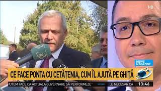 """Victor Ponta, despre cetățenia sârbă: """"Sunt cetățean român, dar Serbia e o țară pe care o"""