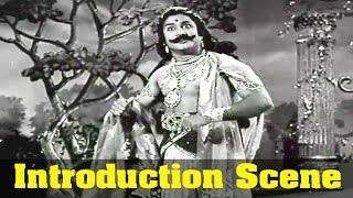 Raja Rani Movie : Sivaji Ganesan, Introduction Scene