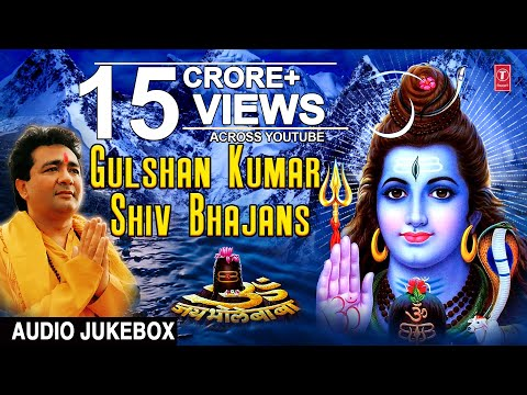 Gulshan Kumar Shiv Bhajans I Best Collection of Shiv Bhajans