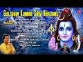 Gulshan Kumar Shiv Bhajans I Best Collection Of Shiv Bhajans I Full Audio Songs Juke Box mp4,hd,3gp,mp3 free download Gulshan Kumar Shiv Bhajans I Best Collection Of Shiv Bhajans I Full Audio Songs Juke Box