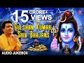 Download Gulshan Kumar Shiv Bhajans I Best Collection of Shiv Bhajans I Full Audio Songs Juke Box MP3 song and Music Video