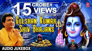 gulshan kumar shiv bhajans i best collection of shiv bhajans i full audio songs juke box