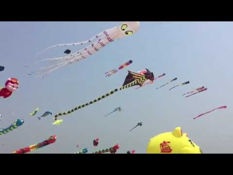 Kite festival at East Beach Port,Tianjin,China 1/3