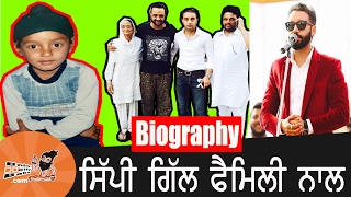 Sippy gill | with family | biography | mother | father | wife | songs | movies | hd video