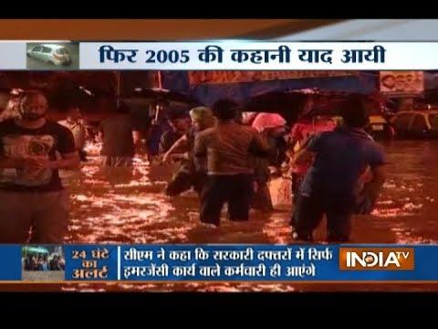 Aaj Ki Pehli Khabar   30th August, 2017   Mumbai Rains