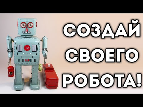 Игра Евротанцы Танцующий робот онлайн Eurodance Robot