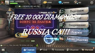 CRISIS ACTION RUSSIA! FREE 10 000 DIAMONDS!!!(Download Link In Description)