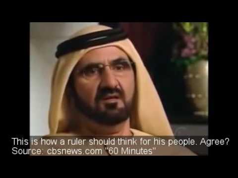 Sheikh Mohammed Bin Rashid al Maktoum - Ruler of Dubai Interview