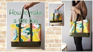 "How to make a ""Tote Bag"" 1/2 トートバッグの作り方1/2 [#017]"
