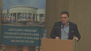 Дуда Вадим Валерьевич