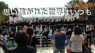 関ジャニ∞ - 無限大