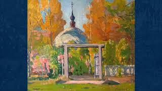 Столица Евгений Иванович (1870-1929)