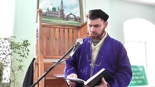Вероубеждение имама Абу Ханифы - Шейх Дауд Аль-Ханафий