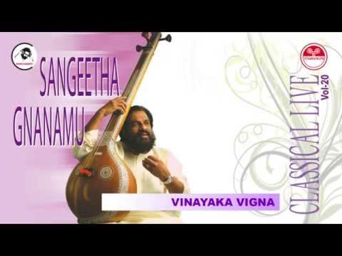 Vinayaka Vigna