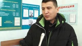 видео Следователя Харичкова уволили незаконно