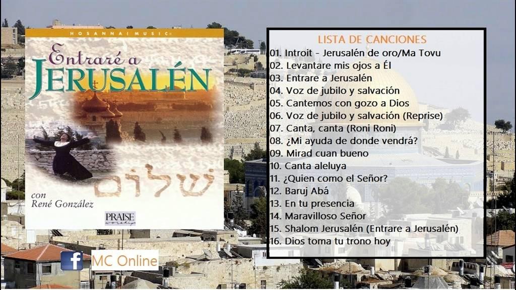 entrare a jerusalen rene gonzalez