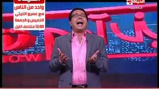 بنى ادم شو أحمد أدم وسخرية من محمد حسنين هيكل الخالد هيكالوووووس