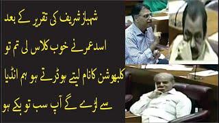 Finance Minister Asad Umer Blasting Speech in Assembly Today - PTI Imran Khan Latest News