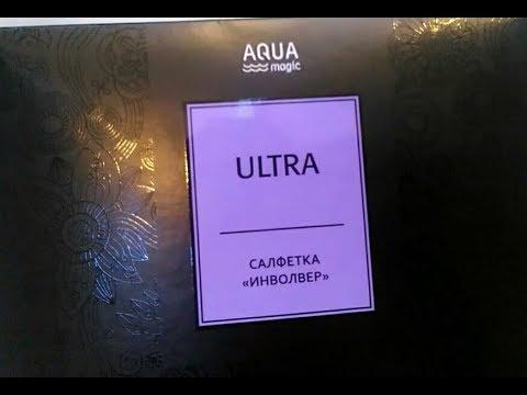 Обзор Салфетка ИНВОЛВЕР Ultra для ванной от Greenway