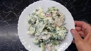 Готовим вкусный весенний салат с творогом!!!