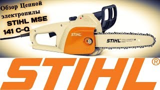 видео Электрическая пила Stihl MSE141 С-Q 14