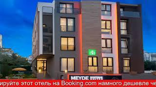 Обзор отеля Meyde Boutique Suites в Аланья Турция