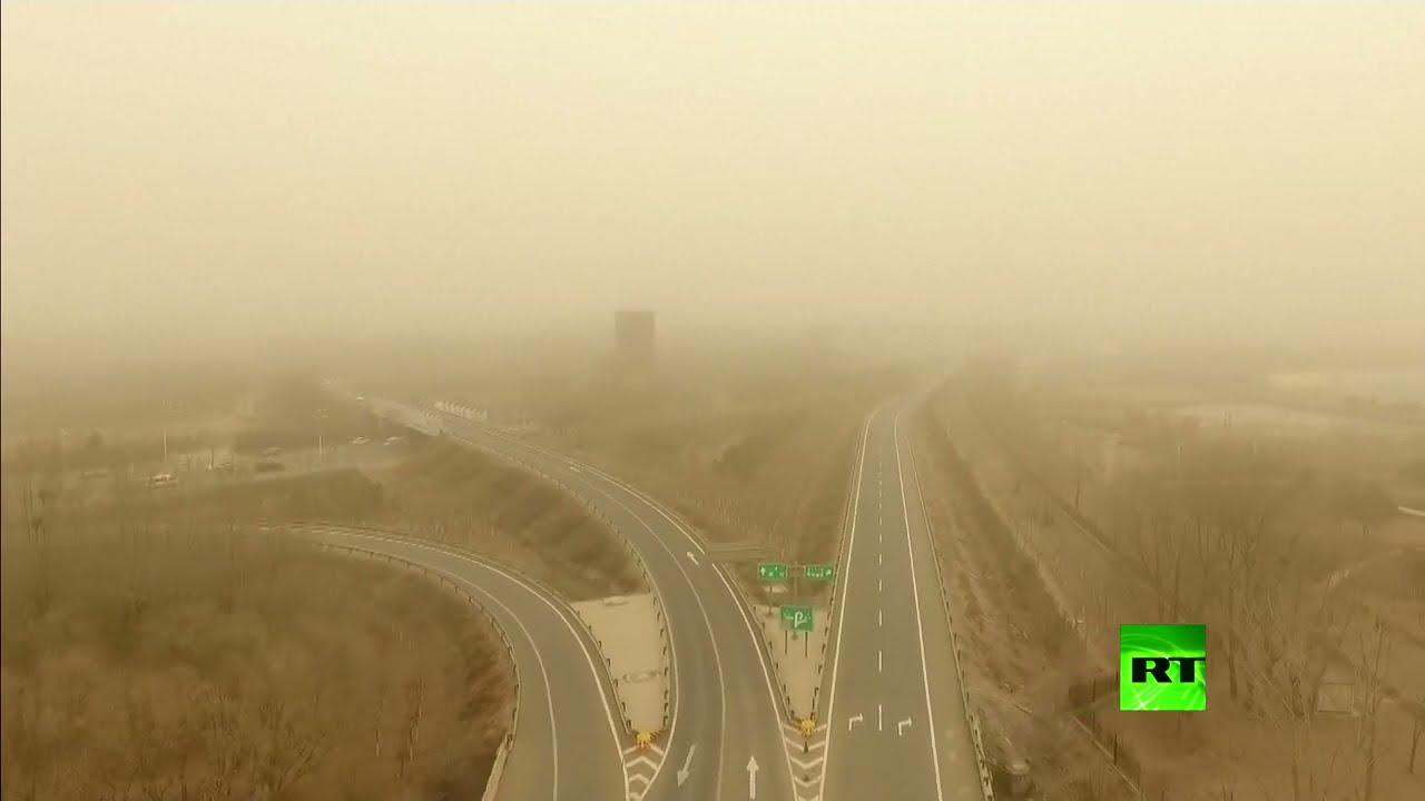 سماء بكين تتلون بالبرتقالي  - نشر قبل 5 ساعة
