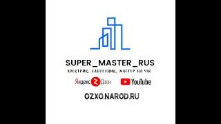Проекты домов эконом класса(, 2014-05-09T16:22:41.000Z)