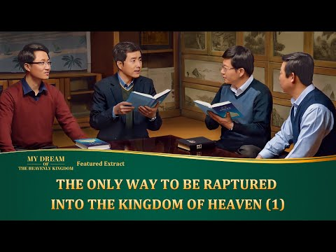 """""""My Dream of the Heavenly Kingdom"""" (1) - How to Pursue in Order to Enter the Heavenly Kingdom (1)"""