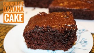Chocolate Banana Cake Recipe-Chocolate Cake With Banana- Easy Chocolate Cake Recipe-Cake Recipes