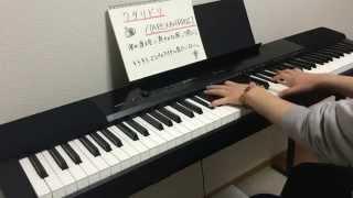 [Alexandros] 「ワタリドリ」(ピアノ 耳コピ)弾いてみた 突き抜けるよ...