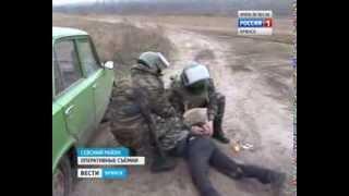 Дагестанская ОПГ задержана в Севске