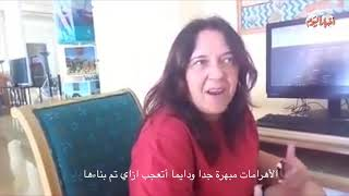 أخبار اليوم |  أجانب في حب مصر .. الجو بديع والمصريون طيبون