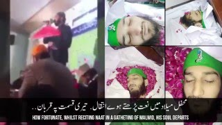 Heart Breaking, Farhan Chishti Dies Reading a Naat in a Mawlid Gathering