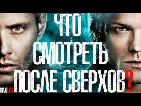Какой сериал будет после гречанки