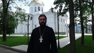 Конец света. Апокалипсис. о.Андрей Ткачев. Заточение антихриста. Когда грядет?