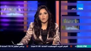 """مساء القاهرة - إنجي أنور """" حرق السفارة السعودية بطهران احتجاجا على أعدام 47 أرهابي """""""