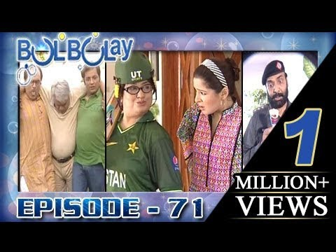 Bulbulay Ep 71 - ARY Digital Drama