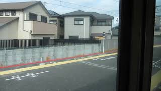 JR西日本223系「関空快速」その6(車内より)