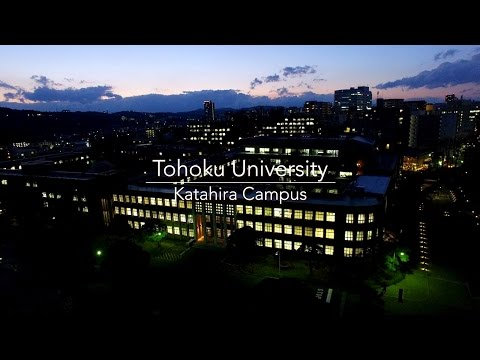 Katahira Campus @ Tohoku University