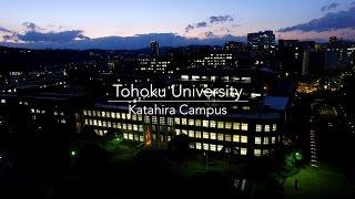 Katahira Campus @ Tohoku University thumbnail