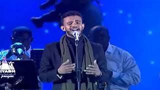 اغنية عازة فى هواك حفل ليلة سودان المحبة الرياض ( السعودية)،،،،،، ( روعة) 2019