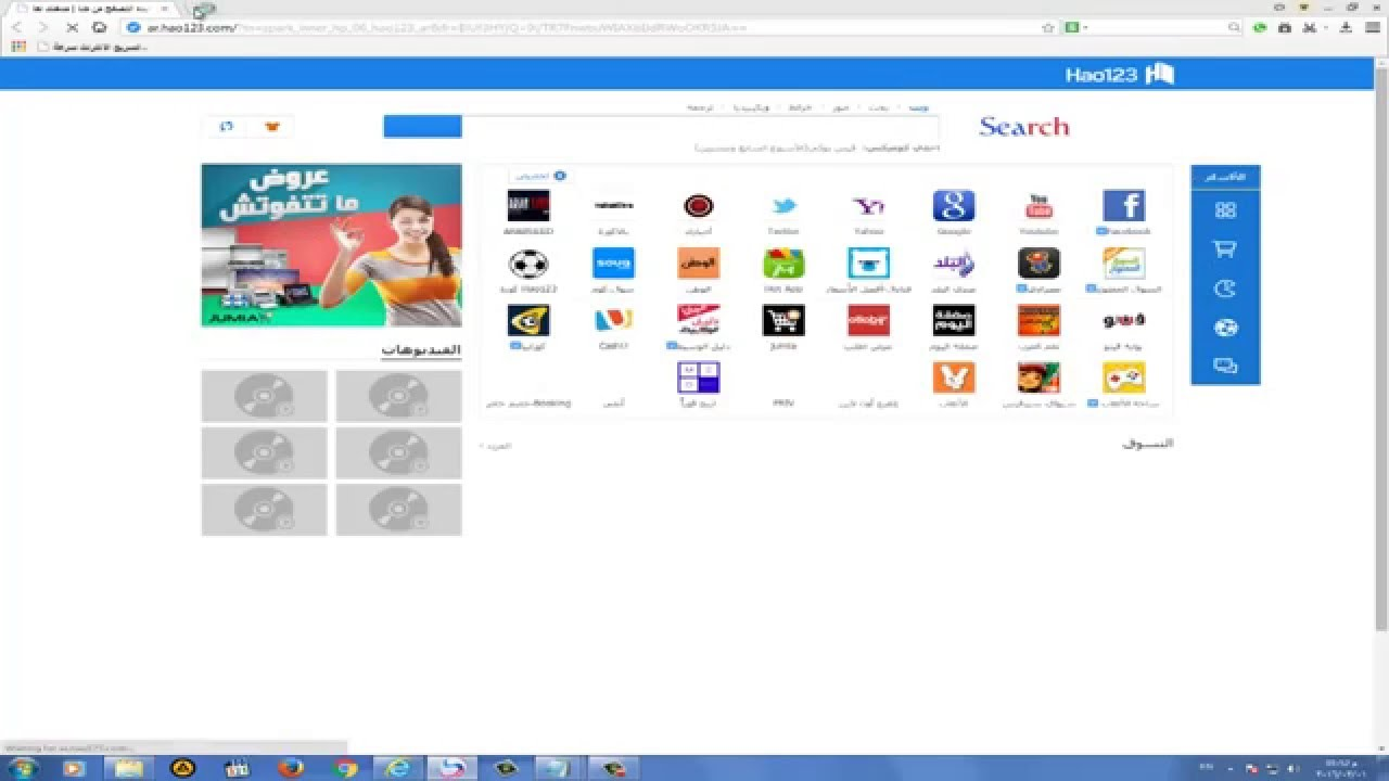 baidu browser pc